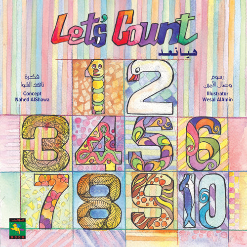 Let's count (English)
