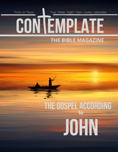 Issue #11- The Gospel According to John