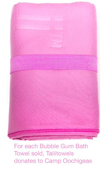 Bath Towel (51 inches x 31.5 inches)