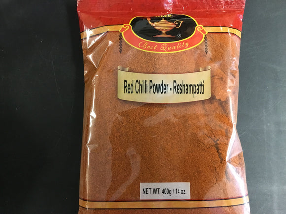 Deep RedChili Powder Rsp 14