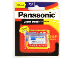 Panasonic CR123 Lithium Battery x1