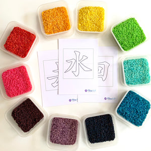 DIY Montessori inspired Chinese tactile cards