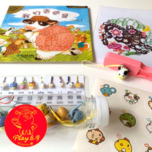 12 Chinese zodiac nursery tales book set 十二生肖幼儿成长绘本12册 *Preorder ready end Feb
