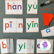 磁性拼音卡 Magnetic wipe clean Hanyu Pinyin cards