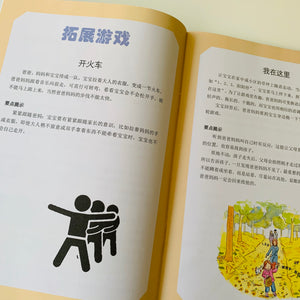 自我保护三部曲 Self-protection themed book bundle