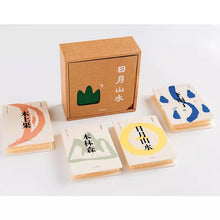 《日月山水》图画书4册 Oracle bone script pull out book set of 4