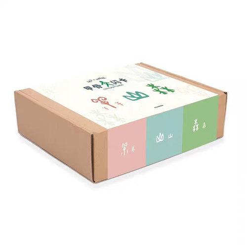 甲骨文160闪卡 160 Oracle bone script flashcards
