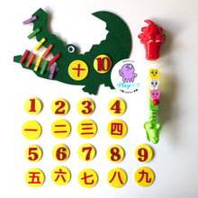 *PREORDER-Ready 4th-8th June* Crocodile & Dentist add on play pack 《鳄鱼怕怕牙医怕怕》百宝袋