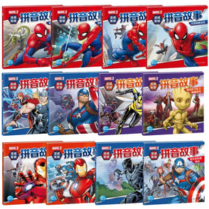 《漫威英雄拼音故事》Marvel Heroes Pinyin stories