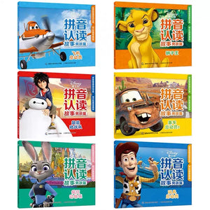 《迪斯尼拼音认读故事》Disney Pinyin stories set of 6