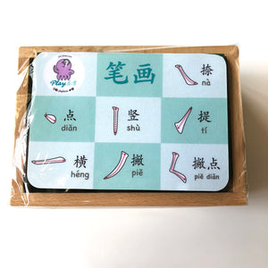 Chinese strokes sand boards
