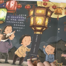 Mid Autumn pop up book《立体中秋节》(orange)