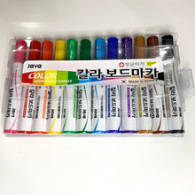 Java whiteboard markers