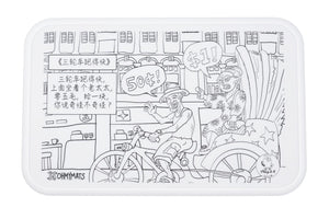 Trishaw 三轮车 Reusable Colouring & Dining Placemat