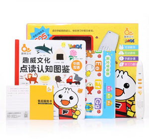 双语点读认知图签 Billingual reading pen book