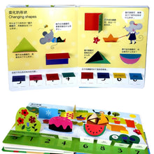 Shapes lift a flap game book 多变的形状