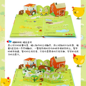 Counting 1-10 with farm animals 数数看1-10 快乐农场
