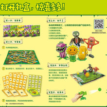 《植物大战僵尸2》故事宝盒带拼音版. Plants VS zombies story & game box set. Comes with Hanyu pinyin
