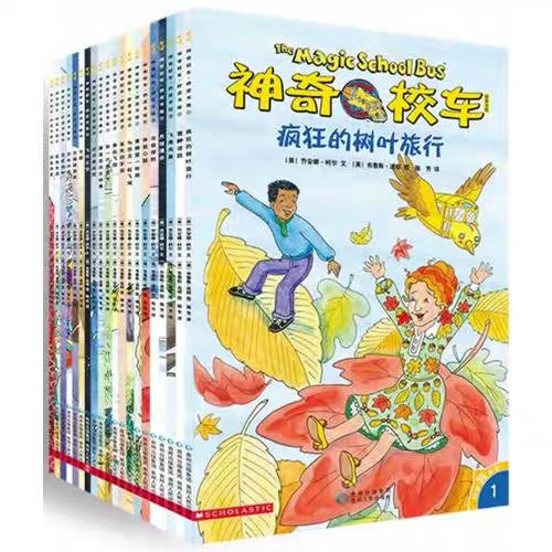 神奇校车全套20册 Magic school bus set of 20