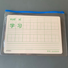 Chinese character writing board set