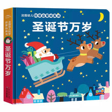 Science Touch & Feel board book series 科学玩具书.