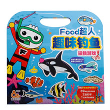Magnetic fishing book 钓鱼磁铁游戏书.