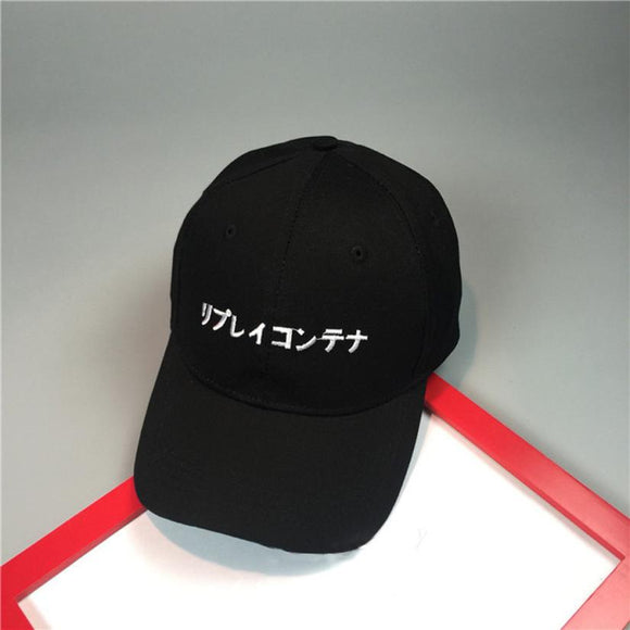 Japanese Letters Dad Hat - Hype For Hats