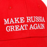 Make Russia Great Again Dad Hat - Hype For Hats