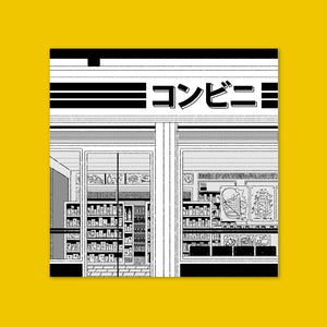 """Convenience Store"" Print"
