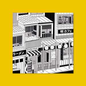 """Japanese Stores"" Print"