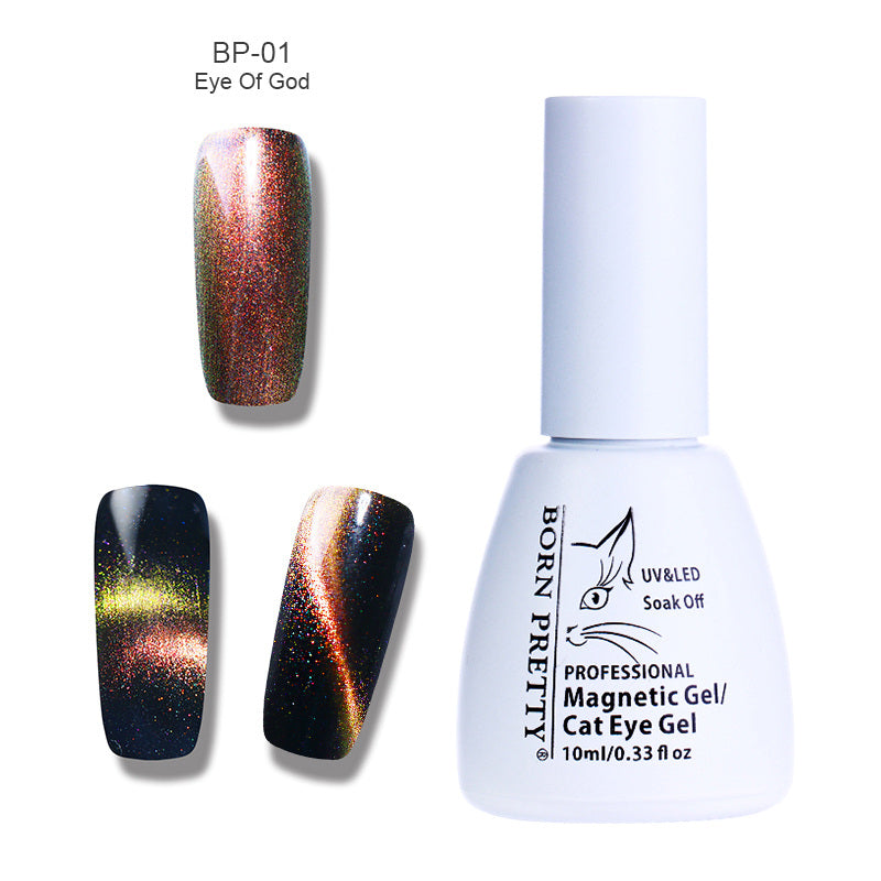 BORN PRETTY Holographic Chameleon Cat Eye Nail Gel Polish Magnetic ...