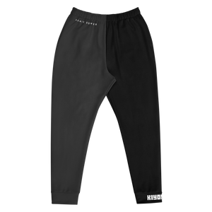 "The ""Mix Matched"" Sweats (Two Tone Black)"