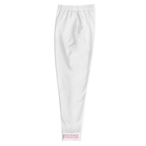 "The ""Mix Matched"" Sweats (Light Pink)"