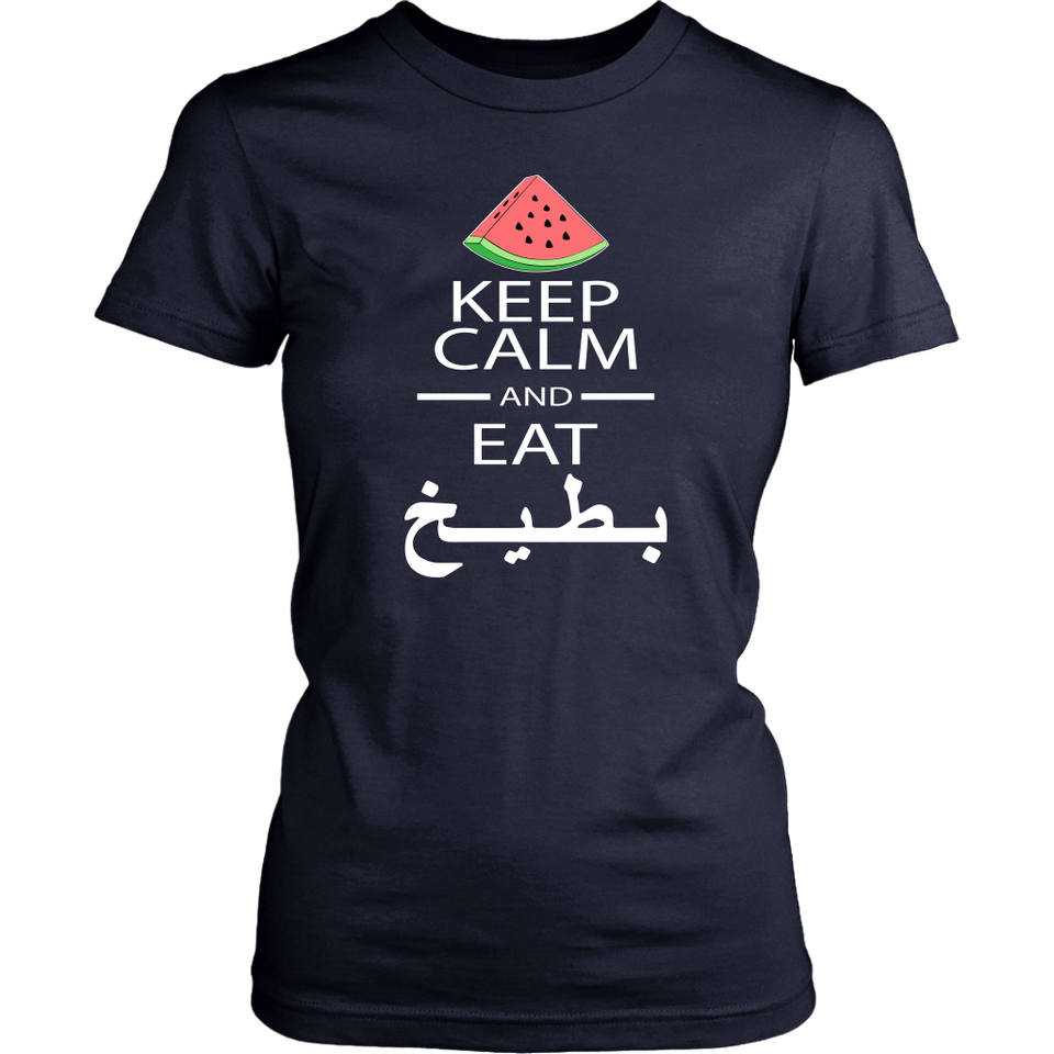 Keep Calm And Eat Watermelon