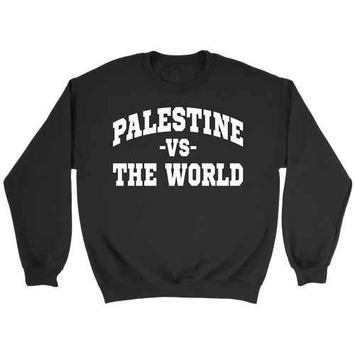 Palestine vs. The World
