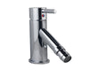 Kavalier Single Lever Bidet Mixer [49213]
