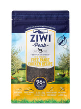 Ziwi Peak Air-Fried Free Range Chicken, The Dogs Stuff
