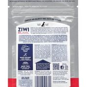 Ziwi Venison Good Dog Rewards 85g, The Dogs Stuff