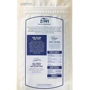 Ziwi Lamb Tripe 80g, The Dogs Stuff