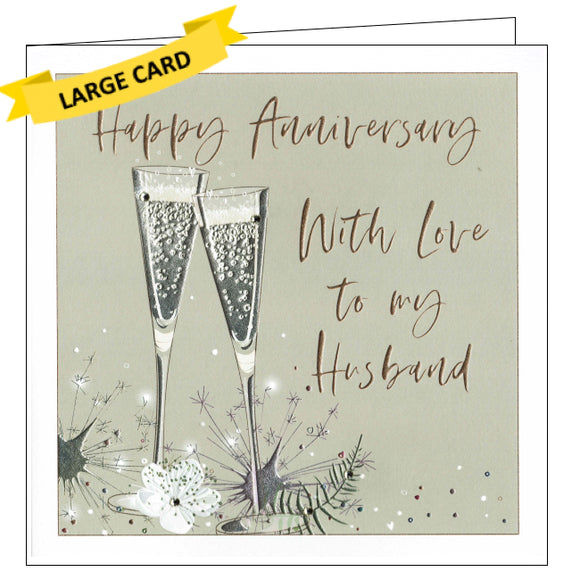 Belly Button bellybutton card husband anniversary card