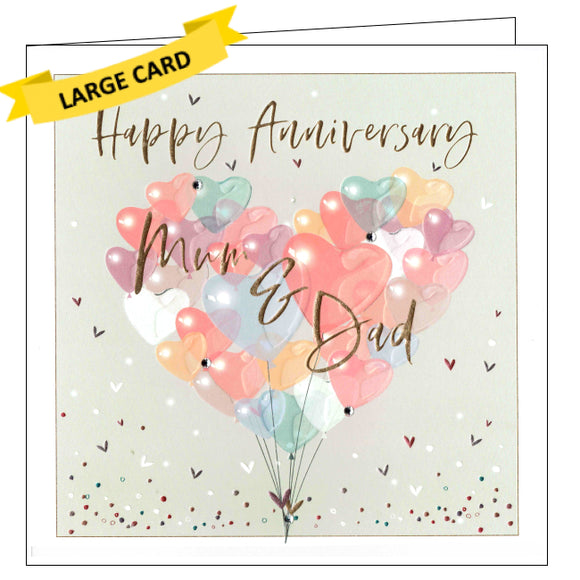Belly Button bellybutton card mum and dad anniversary card