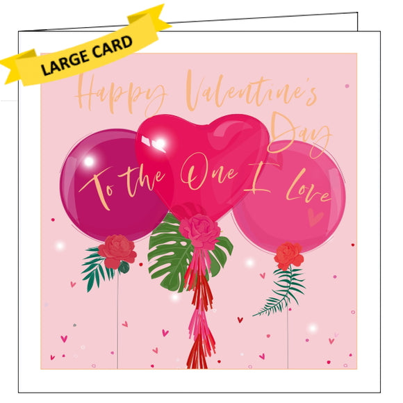 This beautiful Valentine's card is decorated with three pink balloons tied with streamers and flowers. Gold script text on the front of the card reads