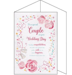 ICG eternal for a special couple on your Wedding Day congratulations card Nickery Nook