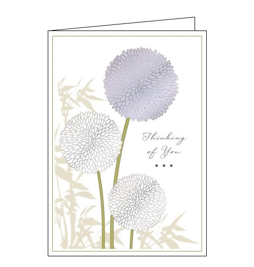 Quire cards. With sympathy/thinking of you card from Nickery Nook