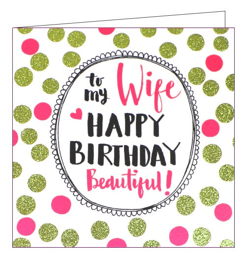 Rachel Ellen wife to my wife Happy Birthday card Nickery Nook