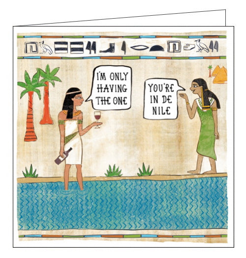 Woodmansterne Ian Blake ancient egypt in de nile wine card