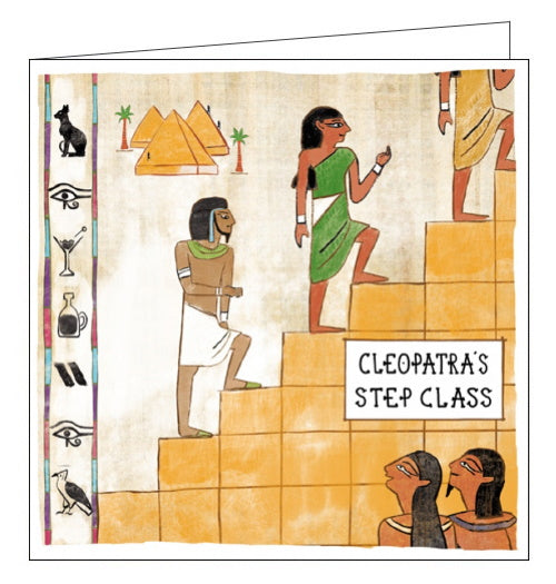 Woodmansterne ancient egypt cleopatras step class in de nile card