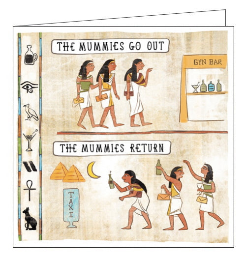 Woodmansterne ancient egypt mummies return in de nile card