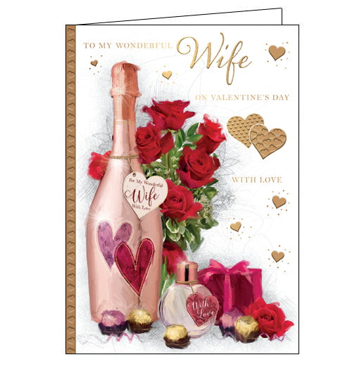 To My Wonderful Wife - Valentine's Card
