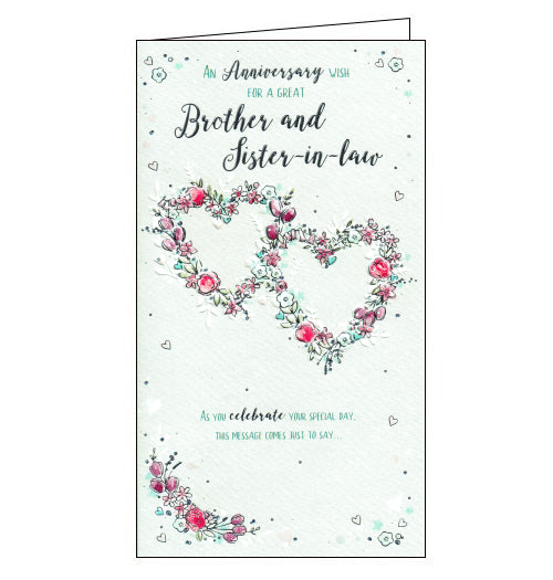 icg brother and sister in law anniversary card